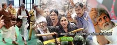Watch Trailer: Satyagraha – welcome to the fight!
