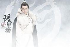 討論度最高!超夯《琅琊榜》經典台詞|娛樂新聞-VOGUE時尚網