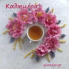 Good Morning Coffee, Good Morning Good Night, Coffee Time, Tea Time, Coffee Flower, Flower Tea, Good Night I Love You, Sweet Coffee, Good Morning Flowers