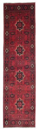 $342 - runner - Afghan Khal Mohammadi rug 2′6″x9′7″ Small Rugs, Afghanistan, Runners, Bohemian Rug, Carpet, Home Decor, Hallways, Decoration Home, Room Decor