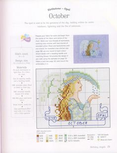 Just Cross Stitch Patterns (p 681.) | Learn crafts is facilisimo.com