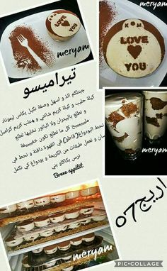 Sweets Recipes, Cooking Recipes, Arabian Food, Egyptian Food, Fruit Decorations, Arabic Sweets, Sweets Cake, Food Art, Food And Drink