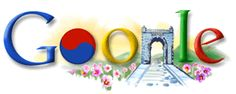 Unabhängigkeitstag Republik Korea 2009