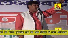 Arjun Sisodiya Kavi Sammelan Laxmi Bai Balidan Mela Samadhi Isthal Gwali...