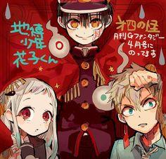 埋め込み画像 Manga Anime, Anime Art, Hanako San, Fairy Tail Ships, Tsuyu, Anime Kawaii, Yugi, Gintama, Yandere