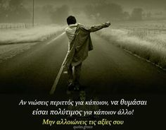 ... Greek Quotes, So True, True Words, Truths, Personality, Letters, Nice, Funny, Movie Posters