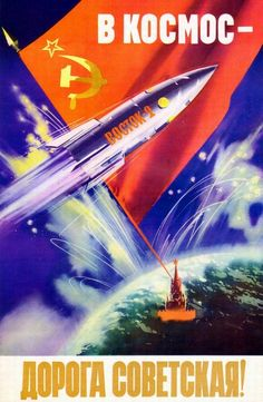 Great collection of Soviet space art.