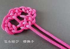 結び(花結び・水引)|包み結び 櫻撫子のブログ-23ページ目