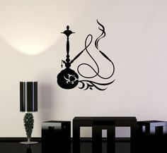 Vinyl Wall Decal Hookah Shisha Smoking Smoke Arabic Decor Wall Stickers (ig3344) #Wallstickers4you #VinylArt
