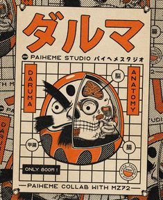 Vintage t-shirt designs inspired by japanese cultural elements such as a Daruma and a Takoyaki. Art Illustration Vintage, Illustration Design Graphique, Japon Illustration, Japanese Illustration, Illustrations, Japanese Poster Design, Japanese Design, Japanese Food, Graphic Design Posters