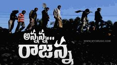 Mp3 Song, Jukebox, Folk, Anna, Songs, Youtube, Movies, Movie Posters, Film Poster