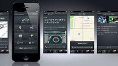 Audi Roadside Assistance > Audi Japan