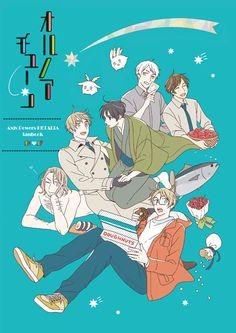 【腐】C89新刊サンプル【朝菊】 [1]