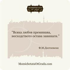 Our quotes