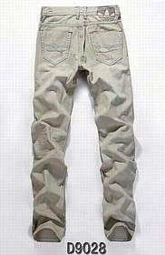 Vendre Jeans Adidas Homme H0007 Pas Cher En Ligne.