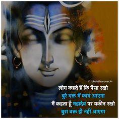 Mahakal Shiva, Shiva Art, Hindu Deities, Hinduism, Shiva Shankar, Lord Shiva Hd Images, Om Namah Shivay, Lord Shiva Family, Lord Mahadev