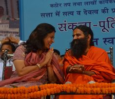 #Yoga Guru Baba Ramdev  with national spokesperson of Bharatiya Janata Party Shri Mati Meenakshi Lekhi ji