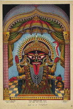 Full: Front Popular print depicting Kali as worshipped at Kalighat. Colour lithograph, lettered, inscribed and numbered The sheet mounted on cloth 'page'. © The Trustees of the British Museum Indian Goddess Kali, Goddess Art, Durga Goddess, Indian Gods, Indian Art, Durga Maa, Kali Hindu, Hindu Art, Om Namah Shivaya