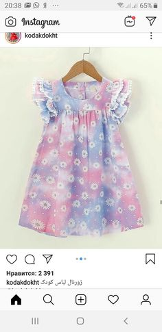 Toddler Dress, Toddler Outfits, Kids Outfits, Kids Frocks, Frocks For Girls, Baby Girl Party Dresses, Girls Dresses, Kids Dress Patterns, Baby Dress Design