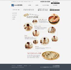 http://www.obinata.co.jp/deaikan/making.html