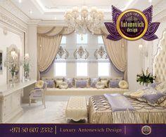 Home Improvement! Perfect Bedroom Design Idea!✨ Contact us right now! http://www.antonovich-design.ae/ ☎️ +971 50 607 2332 #antonovichdesign, #design, #interiordesign, #housedesign, #homeinterior, #furniture, #interior, #decor, #villadesign, #abudhabi, #dubaimall, #light, #bedroom, #designhome