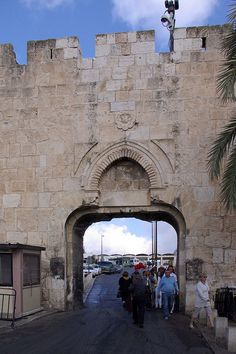 The Dung Gate is one of the gates in the walls of the Old City of Jerusalem. The gate is situated near the southeast corner of the old city, southwest of the Temple Mount. The gate is the closest to the Western Wall & is a main passage for vehicles. It was originally much smaller, but was enlarged in 1952, after the Old City came under Jordanian control in 1948. After its capture by Israel in 1967, it was renovated. Directly behind the gate lies the entrance to the Western Wall compound.