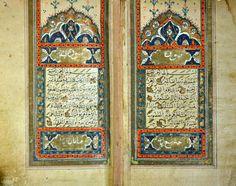 ANTIQUE OTTOMAN TURKISH ARABIC ISLAMIC MANUSCRIPT QURAN ILLUMINATED KORAN 1788
