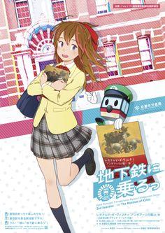 Retro Advertising, Manga Characters, Illustration Girl, Media Design, Anime Style, Banner Design, Art Reference, Cover, Anime Art
