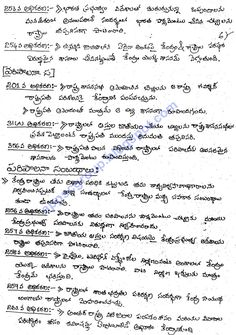 Indian Polity Telugu Medium Class Notes for UPSC IAS, APPSC Group 1 & Group 2 Exams, Indian Constitution Notes download Pdf, indian constit...
