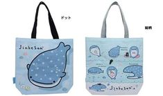 Bring Jinbei-san everywhere with these large tote bags!