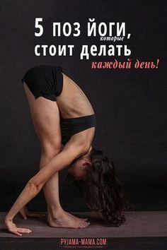 varicoză și dans de burtă)