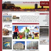 Royal for real estate.  www.royal-egypt.com