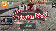 Angrypug:「taiwan no.1」