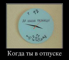 Фото: Смешные демотиваторы в обеденный перерыв: взгляните на мир под другим углом, фотографии, картинки, изображения, - Joinfo.ua