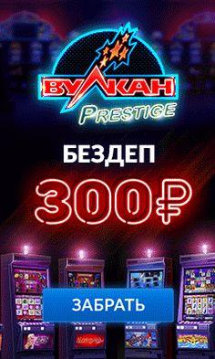 топ 10 лучших онлайн казино россии по мнению игроков