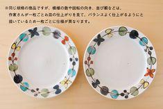 14 Cm Collection Here Mason Cash Fine Stoneware Bowl Cartoon Cat