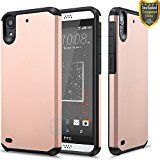 HTC Desire 530 Case, HTC Desire 630 Case, ATUS -- Hybrid Dual Layer Hard Cover Silicone Skin Case with Tempered Glass Screen Protector and Stylus Pen (Rose Gold/ Black)
