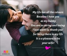Love Messages For Husband - My Life Has All The Colours