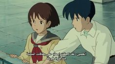 Whisper of the Heart – Kino Totoro, Hayao Miyazaki, Film Anime, Studio Ghibli Movies, Aesthetic Anime, Aesthetic Photo, Anime Screenshots, Howls Moving Castle, Disney And Dreamworks