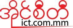 #1 Online Tech Retailer in Myanmar » ICT.com.mm, Best Tech Shopping! Mobile Legends, Computer Accessories, Consumer Electronics, Retail, Tech, Shopping, Technology, Shops, Retail Merchandising