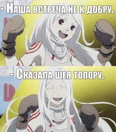 Manga Anime, Anime Art, Anime Mems, Art Memes, Rwby, Haha, Comedy, Funny Pictures, Jokes