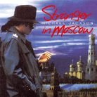 Michael Jackson Stranger In Moscow Album Michael Jackson Album Covers, Michael Jackson Images, Michael Jackson's Songs, Jackson Music, Fall From Grace, King Of Music, Find Friends, Album Songs, Coming Home