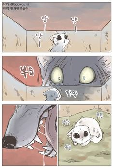 Cute Animal Drawings, Cartoon Drawings, Cute Drawings, Wolf Comics, Anime Comics, Cute Comics, Funny Comics, Anime Neko, Anime Art