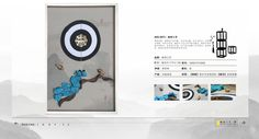 品牌:集恒工艺JIEN ARTS 官网:http://jhgy.cc/ 单幅 画品尺寸:700*1000单幅价格:1300