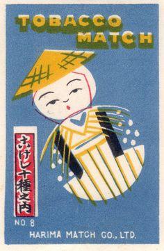 japon allumettes061