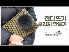 Crochet Clutch, Crochet Handbags, Crochet Hats, Knitted Bags, Clutch Bag, Lana, Diy And Crafts, Winter Hats, Knitting
