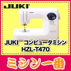 【ミシン】【5年保証】【送料無料・代引手数料無料 ジューキ T-470】【自動糸切り】JUKI コンピュータミシン HZL-T470今ならワイドテーブル付き!【02P25Apr13】【楽天市場】