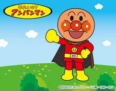 Joyce Gourmet: Anpanman Birthday Cake – Best Art images in 2019 Man Birthday, Birthday Cake, Tiara Tattoo, Japanese Characters, Old Cartoons, Valentines Day Gifts For Him, Easter Crafts, Art Images, Small Tattoos