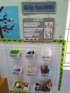 Kindergarten Class, Class Decoration, Reggio Emilia, Gross Motor, Kids Education, Classroom Decor, Preschool Activities, Kids And Parenting, Montessori