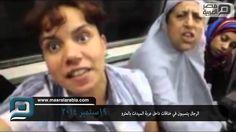 #مصر_العربية | #شاهد | الرجال يتسببون في خناقات داخل عربة السيدات بـ #المترو